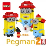 DR STAR Minions Mini Blocks