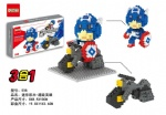 DR STAR 3IN1  Captain America DIY Blocks