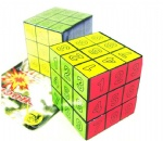 Cube Electric Shock Toy