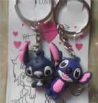 Couple Key Ring Stitch