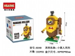 HSANHE Blocks minions 8348
