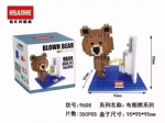 HSANHE Mini Blocks Brown Bear 9608