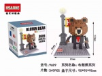 HSANHE Mini Blocks Brown Bear Office 9609