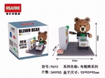 HSANHE Mini Blocks Brown Bear Shopping 9610