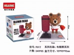 HSANHE Mini Blocks Brown Bear Boxing 9612